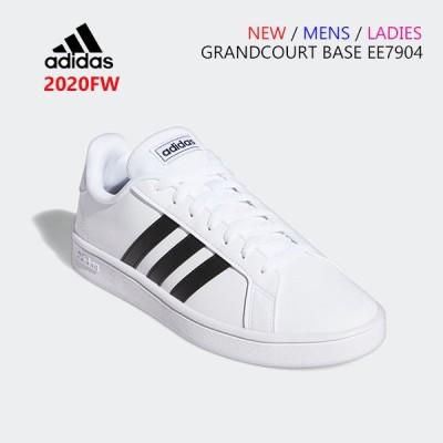 新学期応援価格 アディダス GRANDCOURT BASE メンズ レディース スニーカー EE7904 adidas 靴 通学 学生