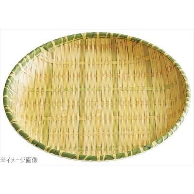 竹風メラミン製 丸深皿L BMMD3 φ309×H40