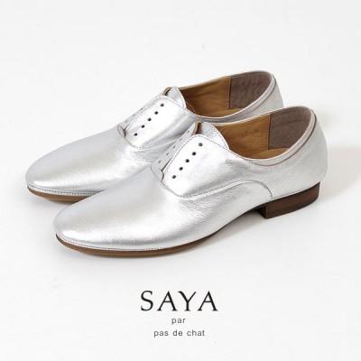 SAYA サヤ ラボキゴシ 靴 50618 本革 スリッポン マニッシュシューズ 革靴 紐なし レディース カジュアル 日本製 ローカット セール