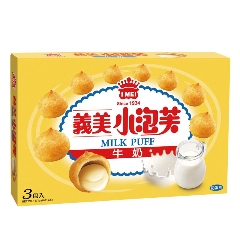 義美牛奶小泡芙(三入)