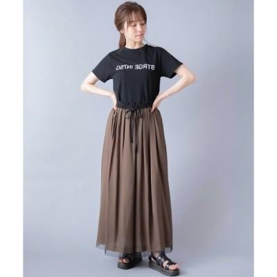 スカート La SRIC/裾チュールギャザースカート 【セットアップ可】