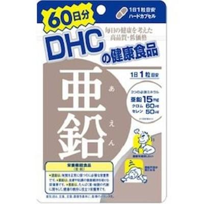 【3個まで送料250円(定型外郵便)】DHC亜鉛60日分(60粒)