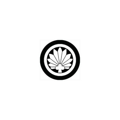家紋シール 米津羽団扇紋 直径4cm 丸型 白紋 4枚セット KS44M-2727W