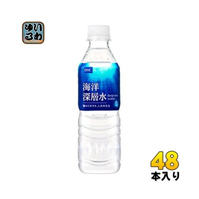 DHC 海洋深層水 500ml ペットボトル 48本 (24本入×2 まとめ買い)