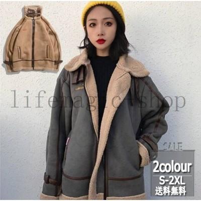 2020年新作ファージャケットレディースジャケットフリース毛皮コート長袖もこもこショート丈厚手あったか防寒防風上着アウターおしゃれ