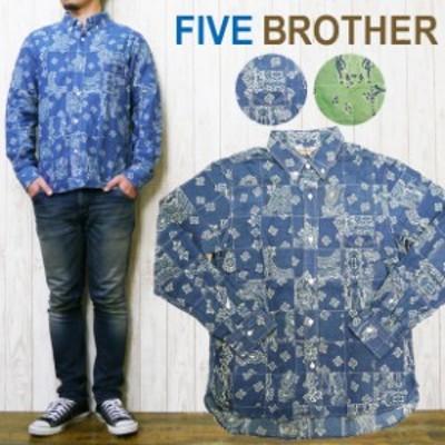 ファイブブラザー FIVE BROTHER ペイズリー 総柄 長袖 シャツ fb1515030a