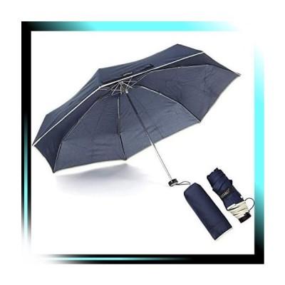 紺 mamio ポケットに入る 小さい 折りたたみ傘 超軽量 5つ折りコ