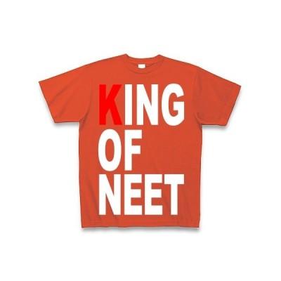 KING OF NEET(白文字) Tシャツ Pure Color Print(イタリアンレッド)