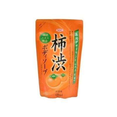 【あわせ買い2999円以上で送料無料】SOC 薬用柿渋ボディソープ つめかえ用 450ml