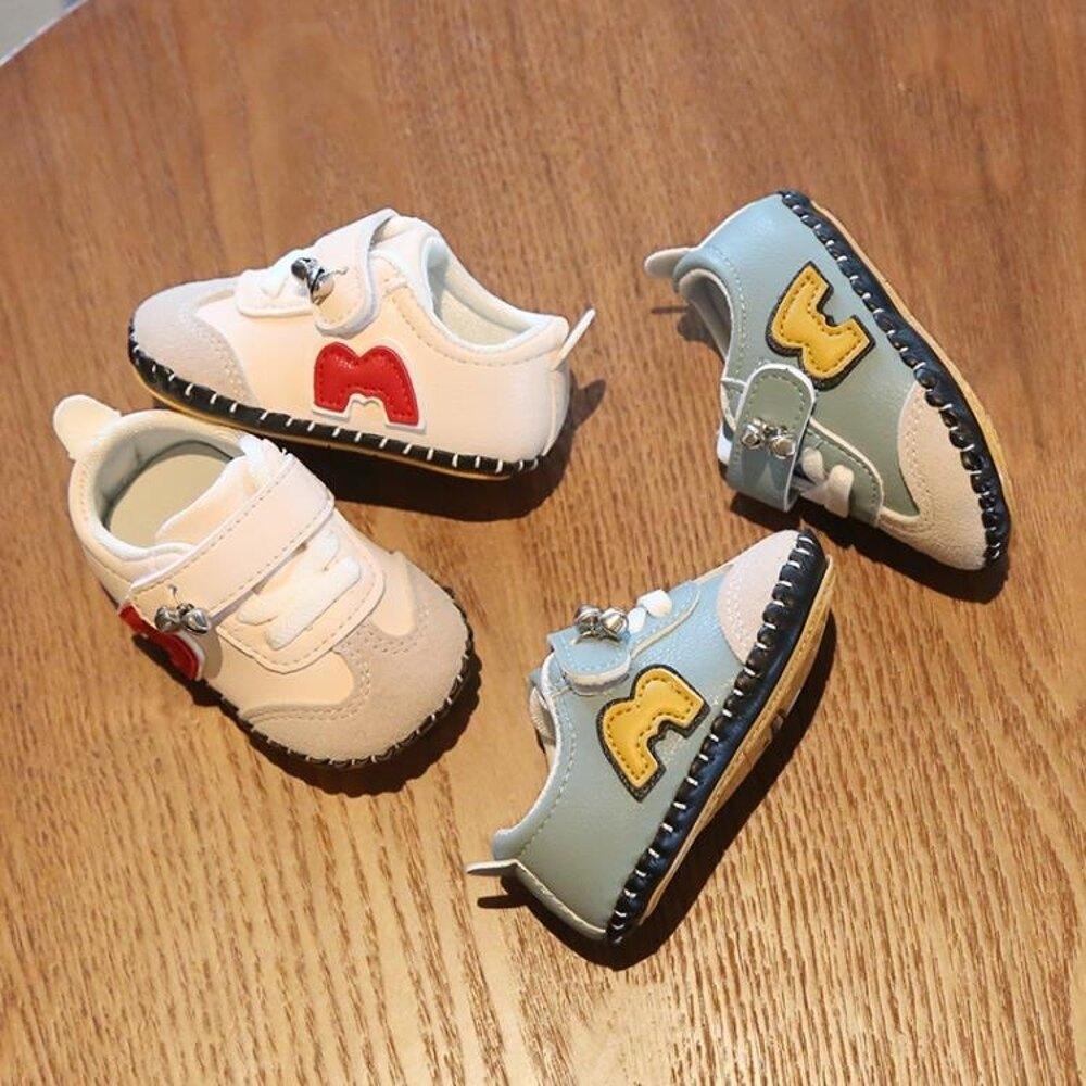兒童鞋 女兒童鞋子男0-1歲軟底防滑秋季單鞋新生兒童學步鞋6-12個月不掉【全館82折】
