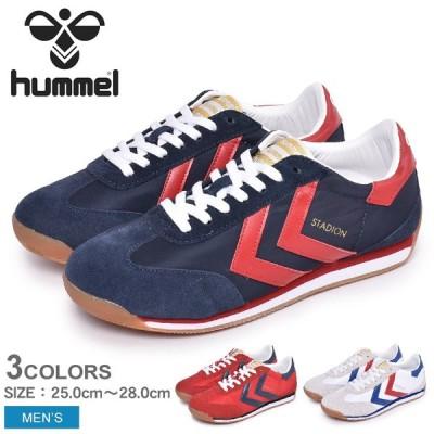 (30%以上OFF) HUMMEL ヒュンメル スニーカー スタディオン STADION HM206086 メンズ 靴 シューズ アウトドア ブランド カジュアル 新生活