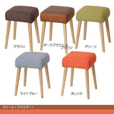 スツール(スクエアー)  スツール 木製スツール 椅子 腰掛け リビングチェア