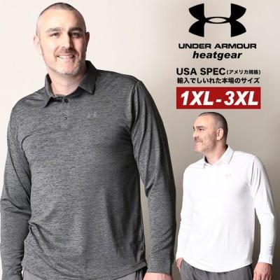 アンダーアーマー USA規格 長袖 ポロシャツ 大きいサイズ メンズ heatgear LOOSE 胸ロゴ PLAYOFF POLO 2.0 スポーツ UNDER ARMOUR
