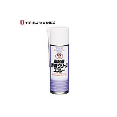 イチネンケミカルズ:高粘着消音グリーススプレー(エアゾール) 220ml NX30