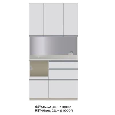 パモウナ製キッチンボード(食器棚) CIL−S1000R 開梱設置送料無料(北海道・沖縄・離島は除く) メーカー直送に付き代引き不可