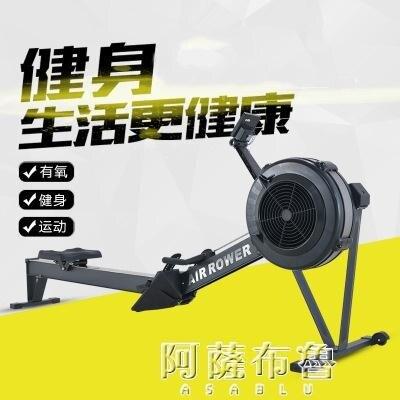 划船機 c2風阻劃船機健身房折疊靜音家用劃槳艇商用室內運動健身器材 交換禮物