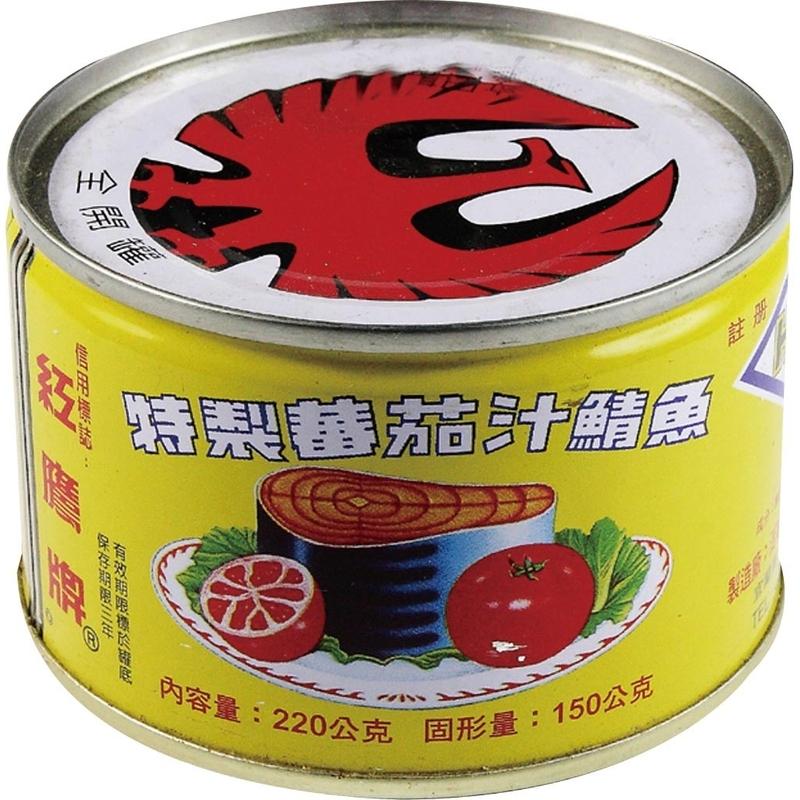 紅鷹牌蕃茄汁鯖魚(黃罐) 220g