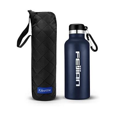FEIJIAN 水筒 ステンレスボトル 直飲み 750ml 真空二重構造 保温 保冷 スポーツボトル 漏れなし 魔法瓶 ウォーター