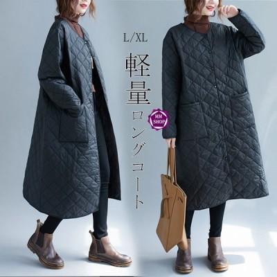大人気 上品中綿コート コート ロング レディース 軽量 チェスターコート コート キルティングコート 冬 40代 アウター ロング 体型カバー 大きいサイズ 黒 無地 ゆったり
