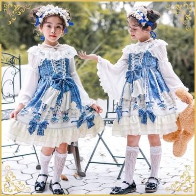 M921 子供ドレス ゴスロリ コスプレ ロリータ ワンピース 女の子 二次元衣装 プリント キッズ 少女ウェア ロリータ 萌え萌え ダンス衣装 キャミソールドレス