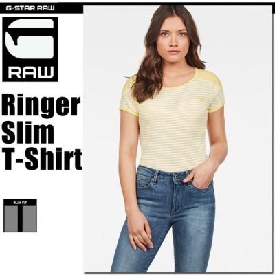 G-STAR RAW (ジースターロゥ) Ringer Slim T-Shirt (リンガースリムTシャツ) アジアンサイズ スリムフィット半袖ボーダーTシャツ