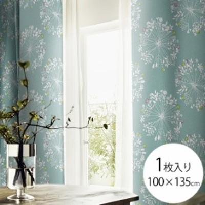 DESIGN LIFE デザインライフ カーテン クッカ KUKKA 1枚入り 100×135cm カーテン 遮光2級 形状記憶