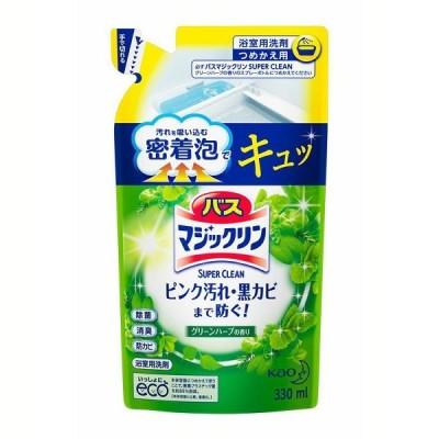 バスマジックリン SUPER CLEAN グリーンハーブ 詰替 花王 (D)