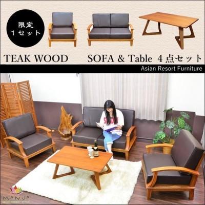 アジアン家具 限定1セット ソファ テーブル 4点セット チーク×合皮 ダークブラウン ICF-024