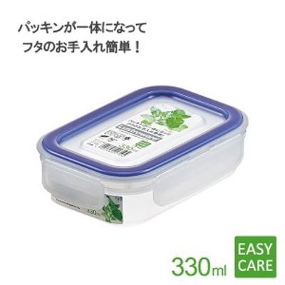 保存容器 ラストロウェア イージーケア330 330ml A-2171B | ストッカー 密閉容器 プラスチック 汁もれしない