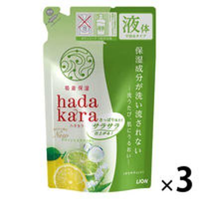ライオンハダカラ(hadakara)ボディソープ さらさらタイプ グリーンシトラスの香り 詰め替え 340ml×3個 ライオン