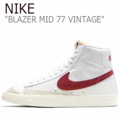 ナイキ スニーカー NIKE BLAZER MID 77 VINTAGE ブレーザー ミッド 77 ビンテージ WHITE BRICK RED BQ6806-102 シューズ