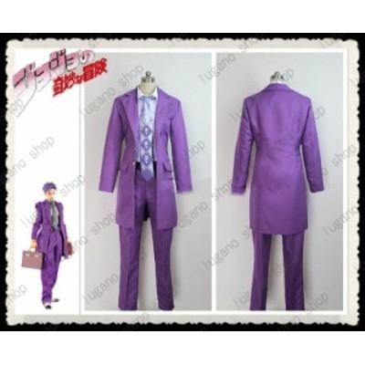 ジョジョの奇妙な冒険 吉良 吉影(きら よしかげ) 風 コスプレ衣装 完全オーダーメイドも対応可能