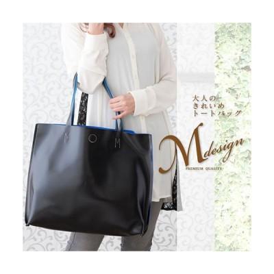 ヒロコーポレーション Mデザイントートバッグ ブラック