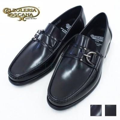 Calzoleria Toscana カルツォレリア トスカーナ メンズ ビジネス フォーマル 紳士靴 ローファー イタリア製 italy 本革 黒 ボルドー Q134