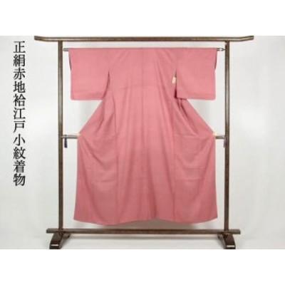 【中古】リサイクル小紋 / 正絹赤地袷江戸小紋着物(古着 中古 小紋 リサイクル品)