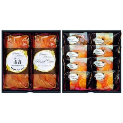ガトー・デリシュー 焼き菓子詰合せ(お名入れ) SE1-43-3 出産内祝 ギフト 贈り物 ご贈答 プレゼント