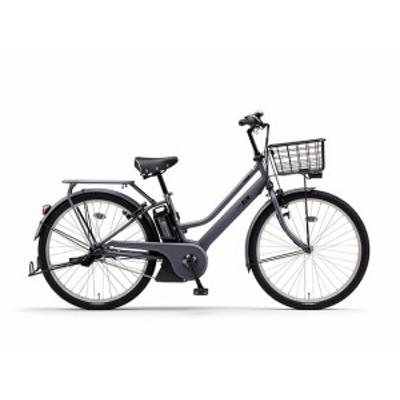 配送も店頭受取も可 電動自転車 ヤマハ 電動アシスト自転車 26インチ 3段変速ギア パス リン PAS RIN 2020 PA26AGRN0J ソリッドグレー2