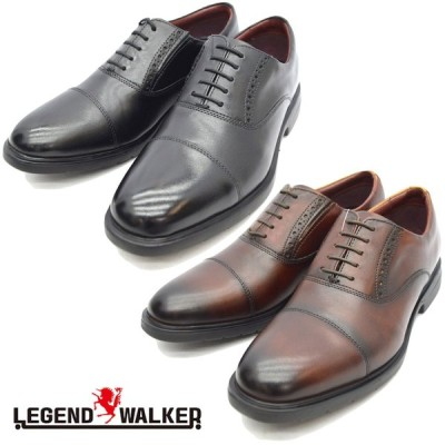 Legend Walker レジェンドウォーカー ストレートチップ ビジネス シューズ LW001 (nesh) (新品)