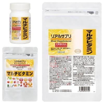 リアルサプリ マルチビタミン/M(アルミ袋)