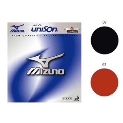 ミズノ メンズ レディース ユニゾン Unison 卓球ラケットラバー 卓球ラバー 裏ソフト オールラウンドタイプ 送料無料 Mizuno 18RT721
