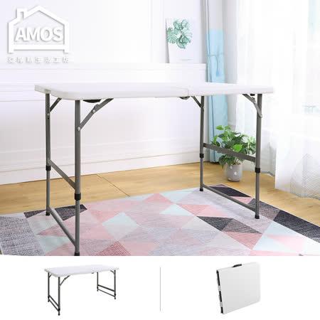 Amos 122x60手提折疊式升降戶外露營餐桌