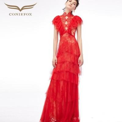 【CONIEFOX】高品質★チャイナカラー肌透けチュールレースフリル半袖付きAラインロングドレス♪レッド 赤 ロングドレス 大きいサイズ 送料無料