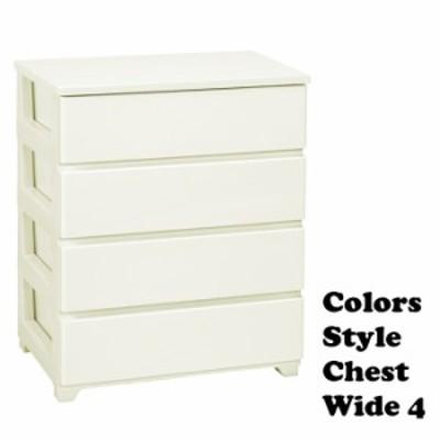 チェスト カラー ワイド 4段 おしゃれ 引き出し タンス 衣類収納 収納 収納ケース 収納ボックス eia-0302