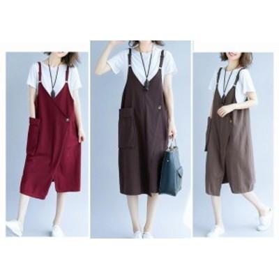83038 レディースサロペットワンピ森ガール風コットンオーバーオール大きいポケット/サスペンダー/ミモレ丈つりスカート3色