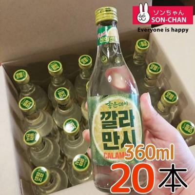 ジョウンディカラマシー360ml x20本「韓国焼酎」(約12.5度)