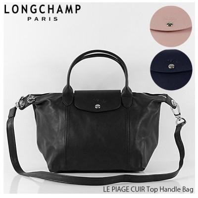 Longchamp ロンシャン 1512 737 ル プリアージュ キュイール トートバッグ