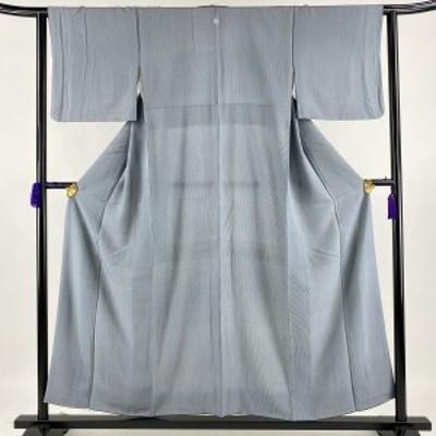 江戸小紋 名品 落款 一つ紋 高津良治 万筋 青灰色 袷 身丈154cm 裄丈63cm S 正絹 中古