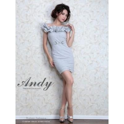 Andy ドレス andyドレス AN-OK1781 ANDY ミニドレス 送料無料 クラブ キャバクラ ドレス キャバ ドレス パーティードレス