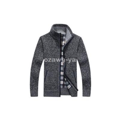 ニットジャケット メンズ セーター カーディガン ハイネック 立ち襟 スタンドカラー 長袖 スタジャン ブルゾン 秋冬 ジップアップ 保温