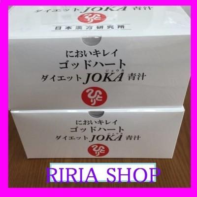 銀座まるかん ゴッドハートダイエットJOKA青汁  2個セット